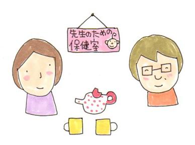 入学式の乗り切り方 ─ サポートブック/支援カードを使う