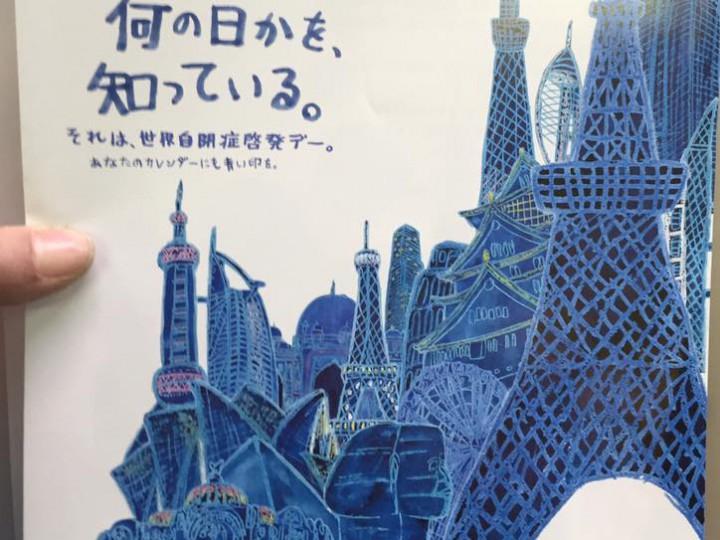 ライブペイント『MAZEKOZE Paint』とWarm Blue MAZEKOZE ArtⅡ展
