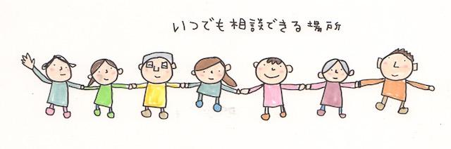 アルコール依存症患者の子どもをサポートする取り組み─成増厚生病院・東京アルコール医療総合センター【前編】