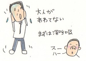 薬物こらむ2−5