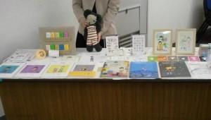 ミニミニ図書館@神奈川