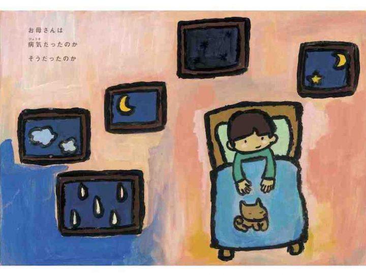 絵本の活用法を考える(2)制作の想い「ボクのせいかも…ーお母さんがうつ病になったの」