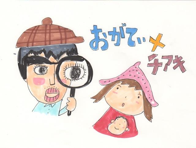 [続編刊行!]ラクラク笑顔になる…発達障害関連書籍紹介2
