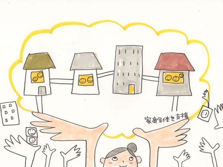 精神障がいを抱える親同士で支えあう場が子育ての希望に―多摩在宅支援センター円のPCG事業から【後編】