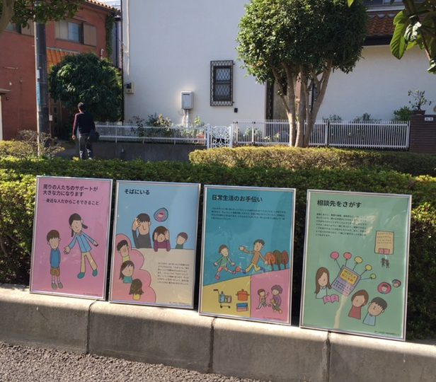 犯罪被害者支援・まわりの人にできること 11/10-11@新宿駅でキャンペーン