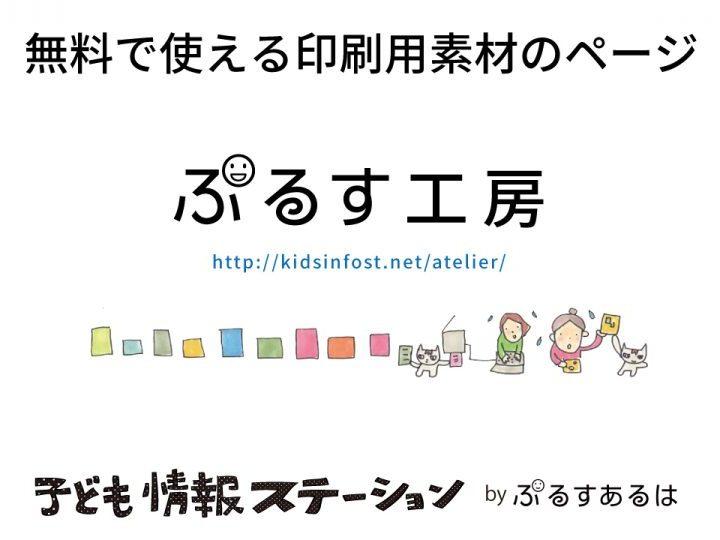 2018年ダウンロード素材集・オススメ7選