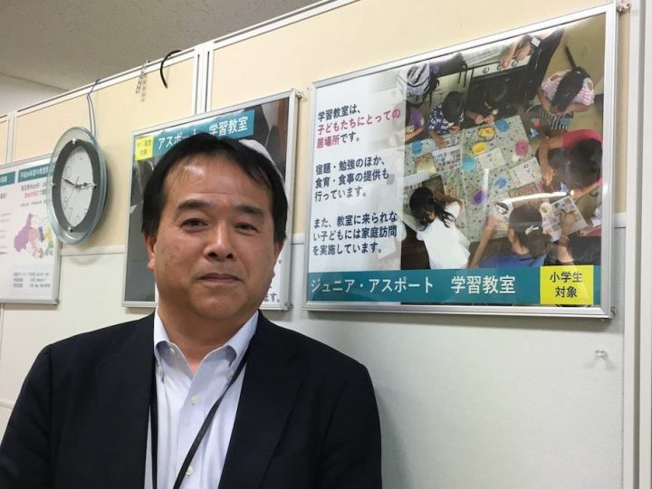子どもの学びの場・将来への希望を広げる ―埼玉県内の経済的にきびしい家庭への学習支援事業から