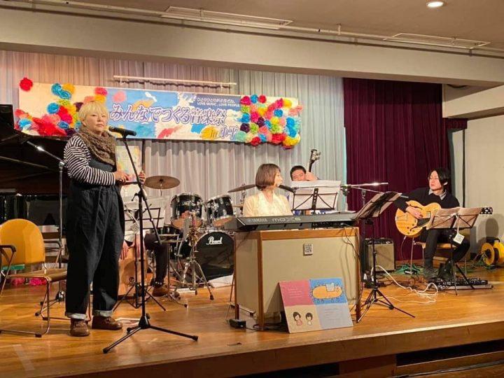 みんなでつくる音楽祭in小平 avinylgirlのライブで朗読しました