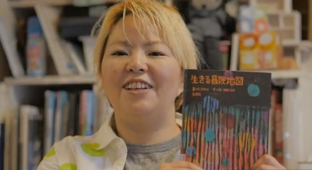 作者チアキインタビュー『生きる冒険地図』(前編)