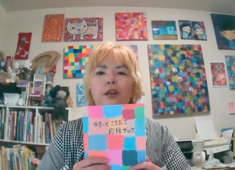作者チアキ・インタビュー『ゆるっとこそだて応援ブック』